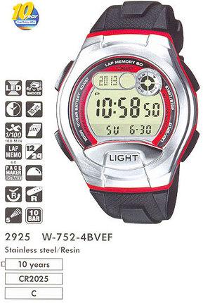 Casio W-752-4BVEF