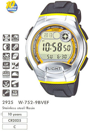 Casio W-752-9BVEF