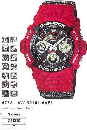 Casio AW-591RL-4A