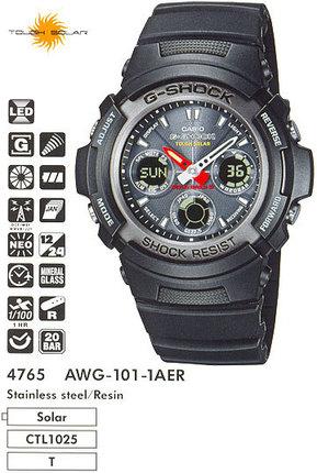 Casio AWG-101-1AER