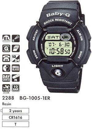 Casio BG-1005-1E