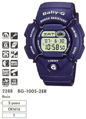 Casio BG-1005-2E