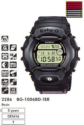 Casio BG-1006BD-1E