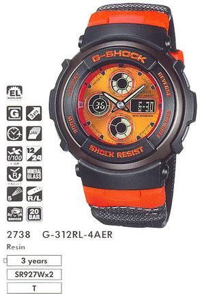 Casio G-312RL-4A