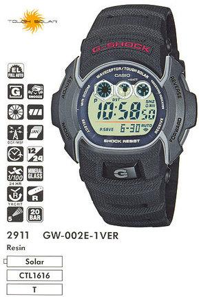 Casio GW-002E-1V