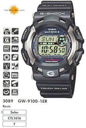 Casio GW-9100-1E