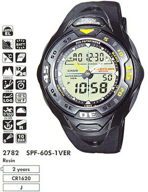 Casio SPF-60S-1V