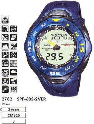 Casio SPF-60S-2V