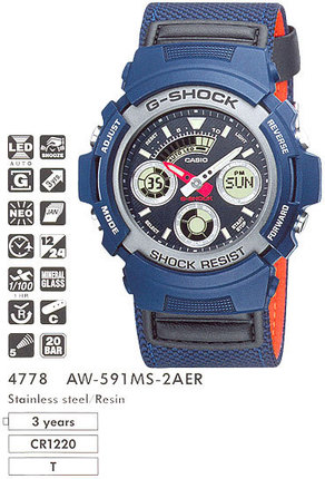 Casio AW-591MS-2A