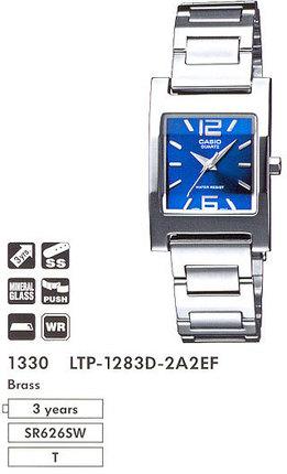 Casio LTP-1283D-2A2