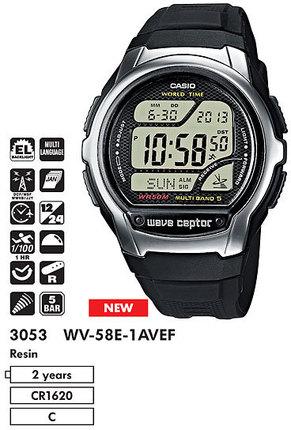 Casio WV-58E-1A