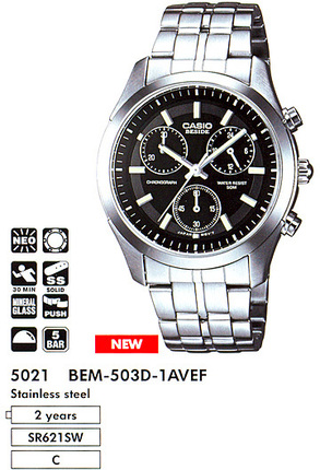 Casio BEM-503D-1A
