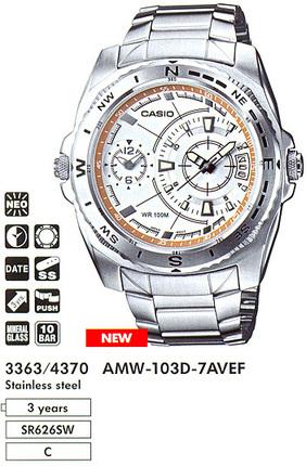 Casio AMW-103D-7A