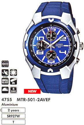 Casio MTR-501-2A