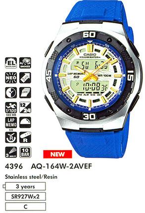 Casio AQ-164W-2A