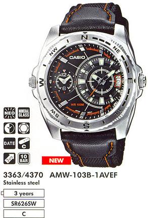 Casio AMW-103B-1A