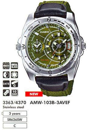 Casio AMW-103B-3A