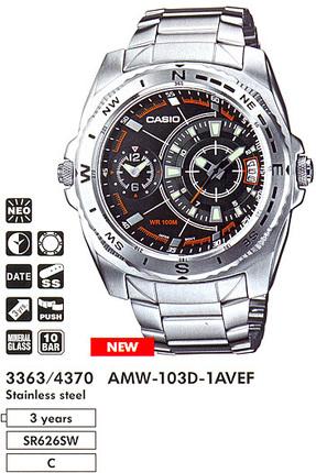 Casio AMW-103D-1A