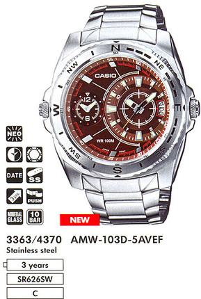 Casio AMW-103D-5A