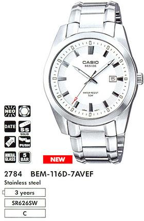 Casio BEM-116D-7AVEF