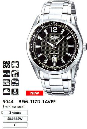 Casio BEM-117D-1A