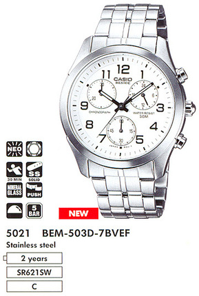 Casio BEM-503D-7B