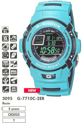 Casio G-7710C-2E