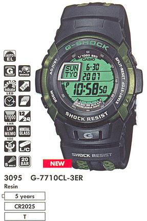 Casio G-7710CL-3E