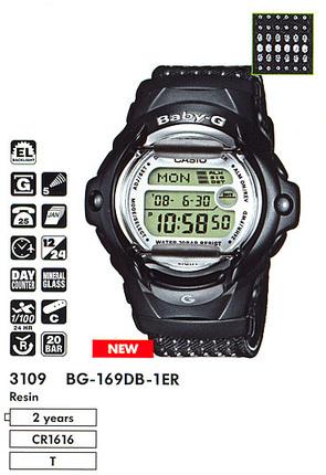 Casio BG-169DB-1E