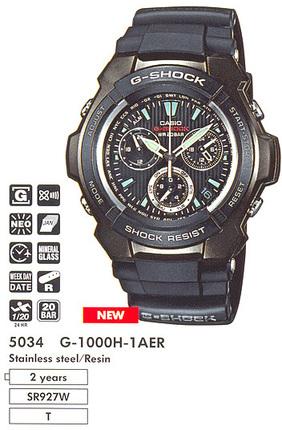 Casio G-1000H-1A