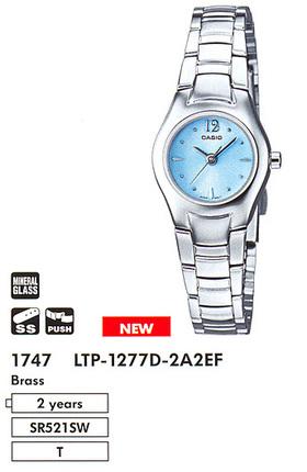 Casio LTP-1277D-2A2