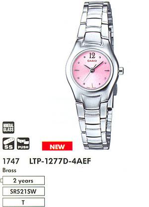 Casio LTP-1277D-4A