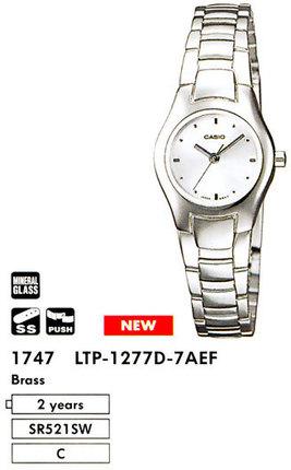 Casio LTP-1277D-7A2