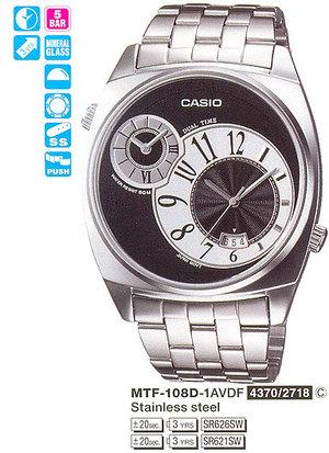 Casio MTF-108D-1A