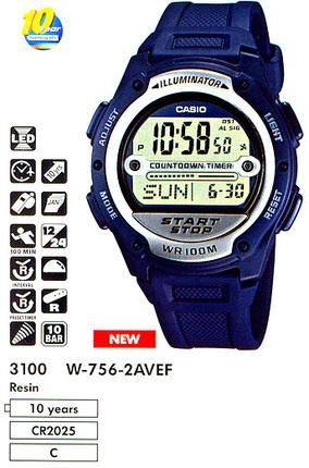 Casio W-756-2AVEF