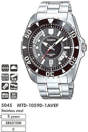 Casio MTD-1059D-1A