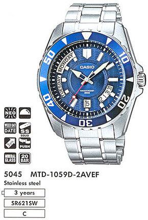 Casio MTD-1059D-2A