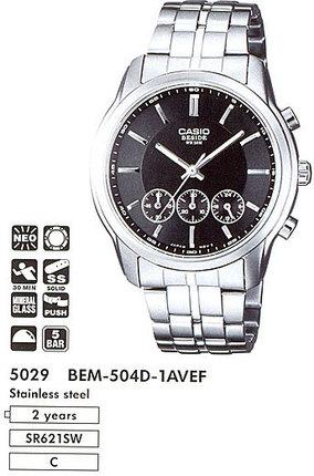 Casio BEM-504D-1A