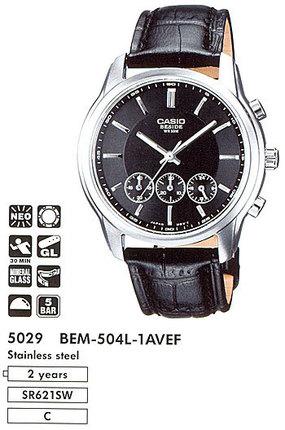 Casio BEM-504L-1A