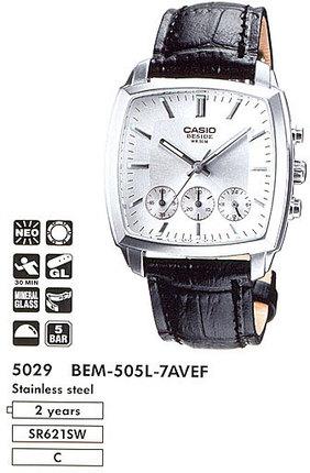 Casio BEM-505L-7A