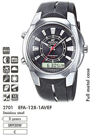 Casio EFA-128-1A