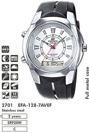 Casio EFA-128-7A