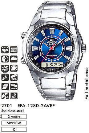 Casio EFA-128D-2A