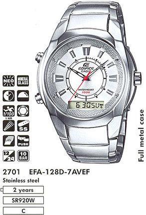 Casio EFA-128D-7A