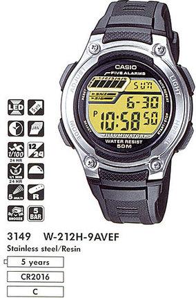 Casio W-212H-9AVEF