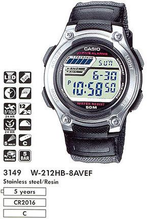 Casio W-212HB-8A