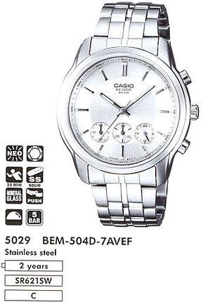 Casio BEM-504D-7A