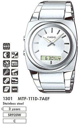 Casio MTF-111D-7A