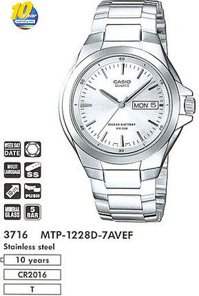 Casio MTP-1228D-7AVEF