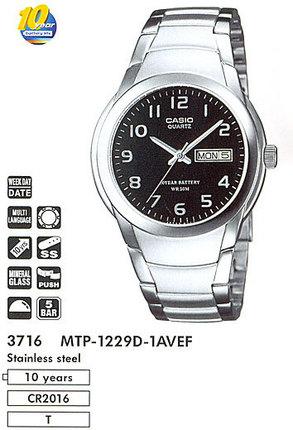 Casio MTP-1229D-1AVEF
